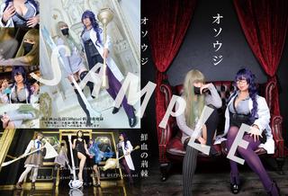 DVDジャケット(スリム) - コピーRGB-aさんぷる.jpg